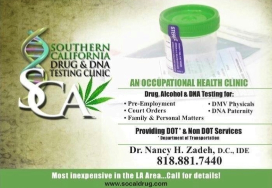 Banner advertising drug testing